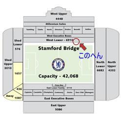 Chelsea_ticket004